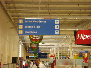 Fotos Araras (24) SINALETICA